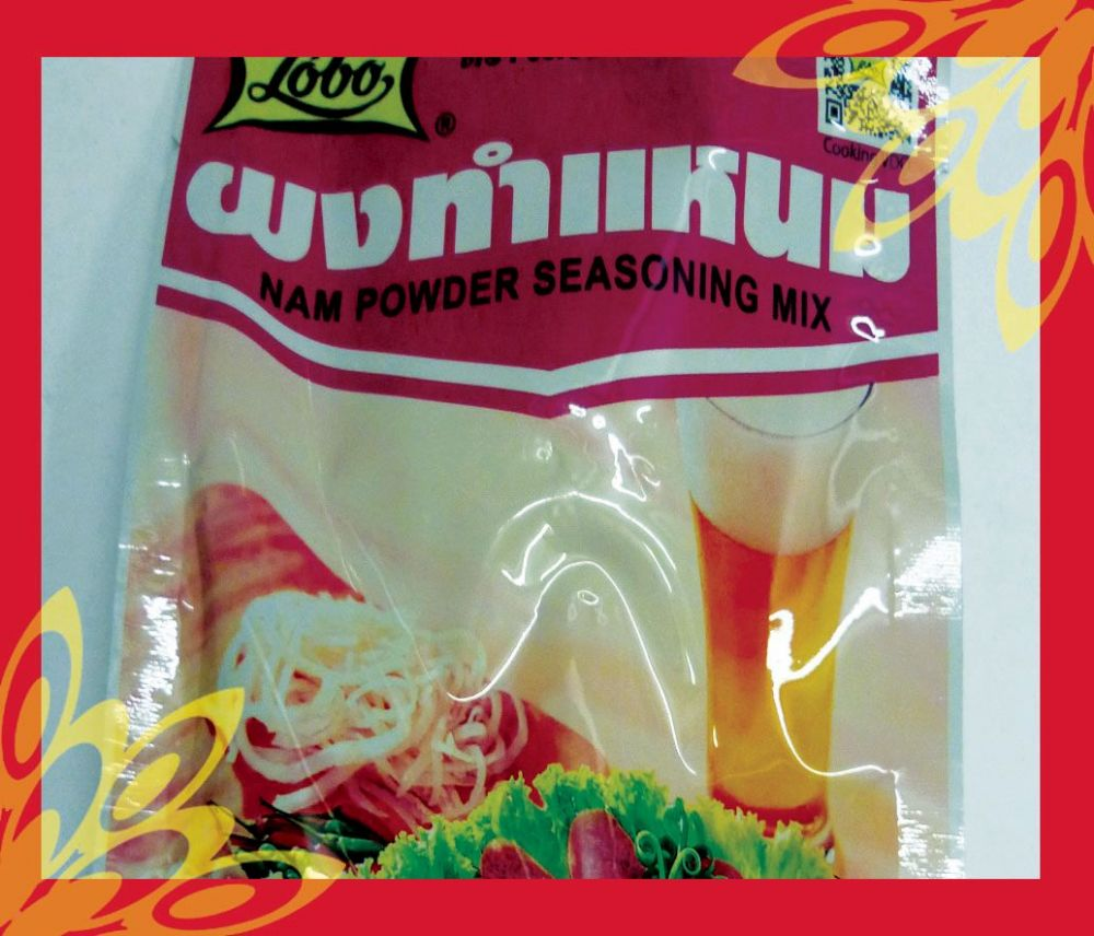 Lobo Seasoning Nam Powder Mix 70g